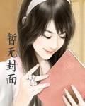 久爱长欢最新章节列表,久爱长欢全文阅读