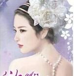 春透海棠最新章节列表,春透海棠全文阅读
